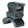 1D/2D CABLED BARCODE SCANNER